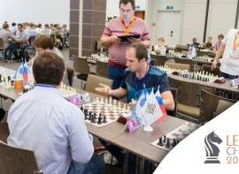 Legal Chess 2018